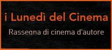 I Lunedì del Cinema Gloria