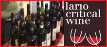 Lario Critical Wine